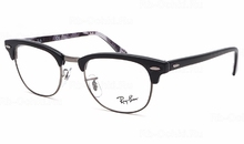 Ray-Ban RX 5154 5649 Clubmaster