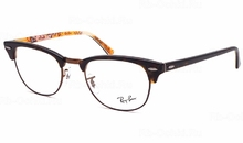Ray-Ban RX 5154 5650 Clubmaster