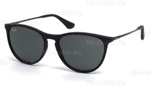 Ray-Ban 9060S 7005/71 Junior Izzy