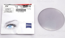 Carl Zeiss 1.5 PhotoFusion Lotutec Grey