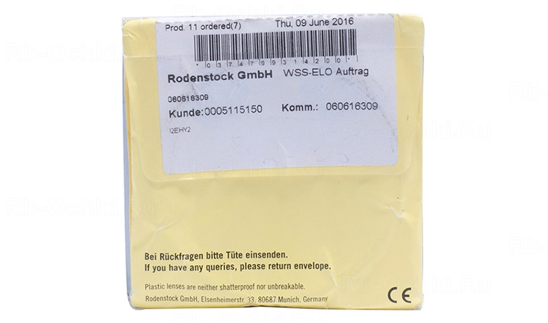 Rodenstock Impression Mono Plus 2 1 6 SPP2